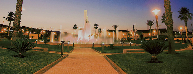 Jardim de Homenagem ao Poiarense
